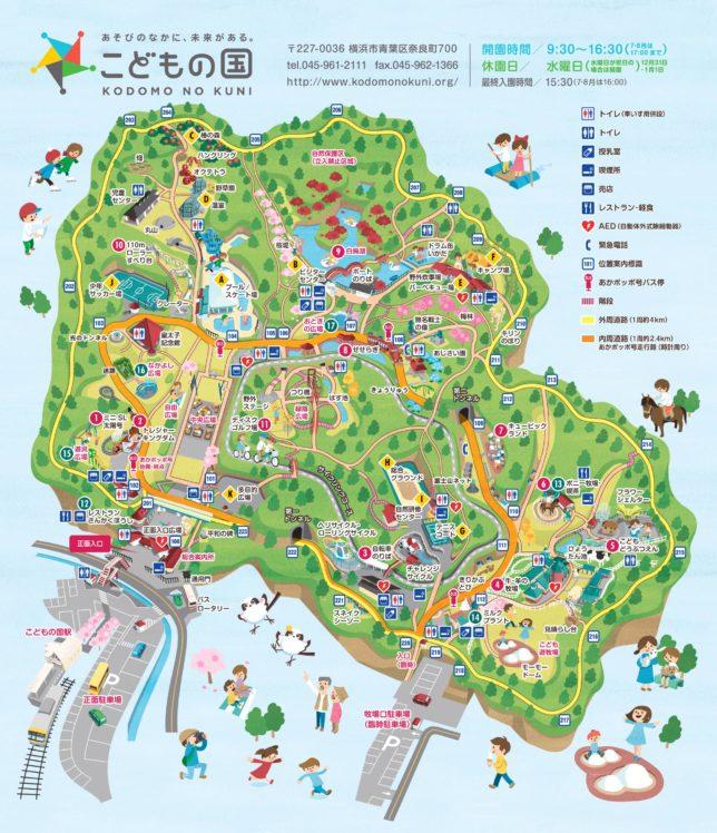 横浜こどもの国園内地図(HPより)