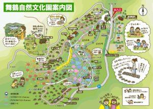 舞鶴自然文化園図 案内パンフレット