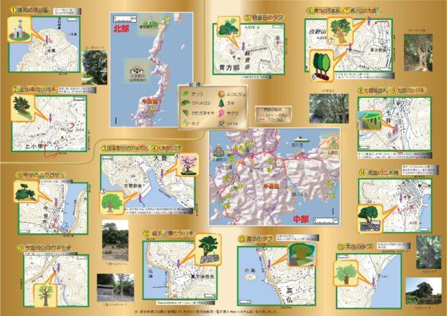 新上五島町椿マップH21