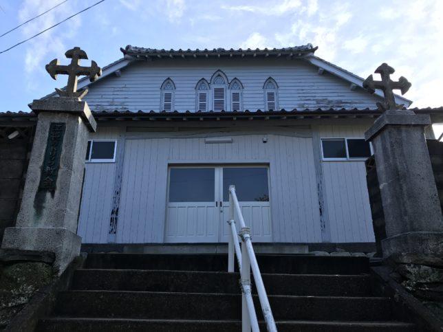 新上五島 江袋教会