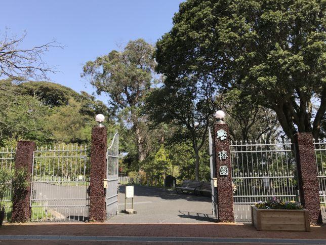 大島公園椿園 椿園入口 20180409