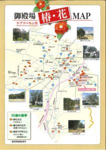 御殿場椿・花MAP 御殿場市201903