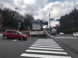 小室山つばき園入口20190217