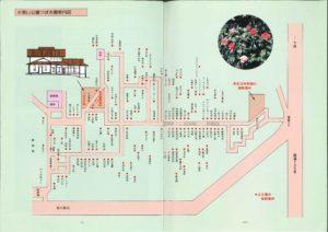 小室山公園つばき園案内図 4全国椿サミット伊東パンフ19940217より