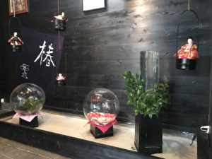 小室山つばき園椿展20190217_