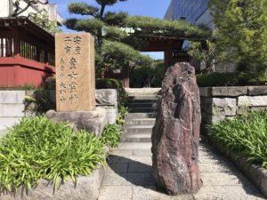 鎌倉大巧寺20190428