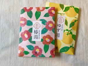 椿の入浴剤