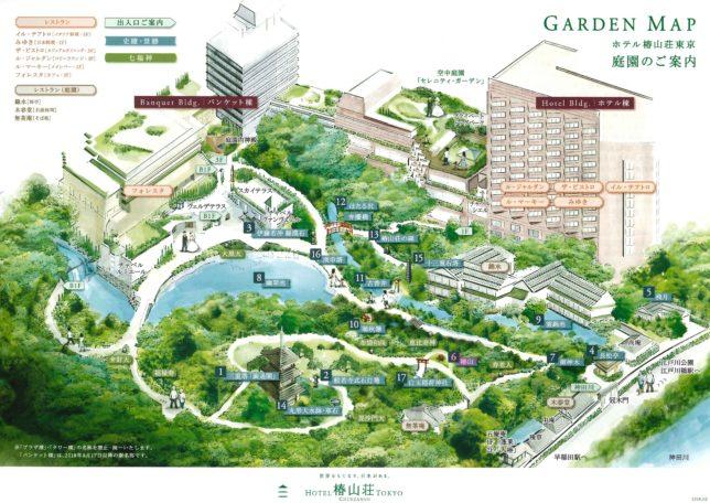 椿山荘庭園図