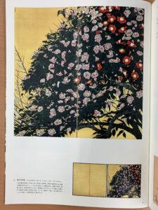 「椿図屏風」田中一村(1931年)