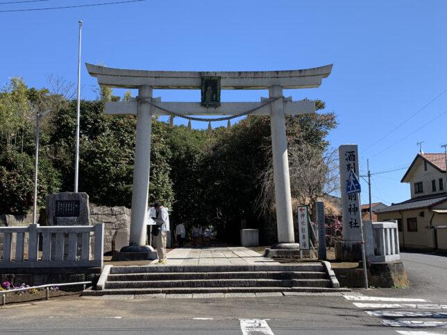 酒列磯前神社20210314